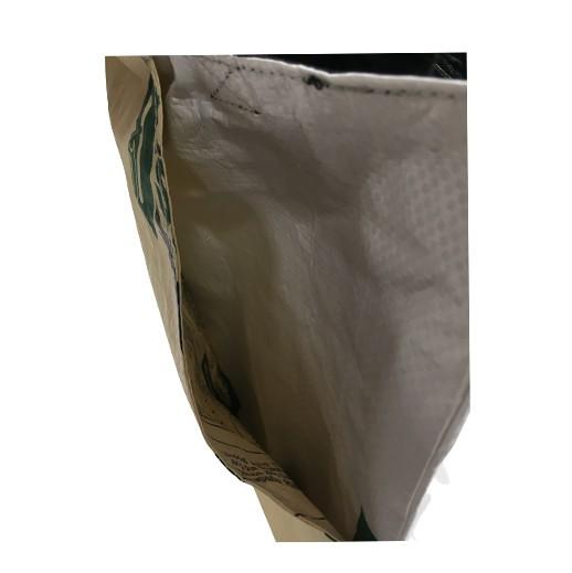 Upcycling - Praktische Tragtasche aus Fischfutter-Reissack bei bekos.ch